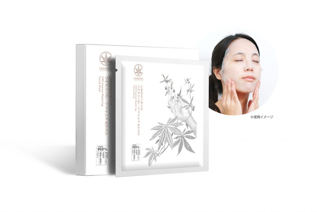 CANNERGY CBD Essence Repairing Facial Mask Image1